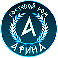 Гостевой Дом Афина